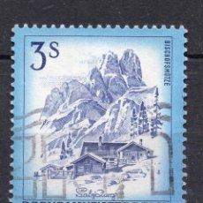 Sellos: AUSTRIA, 1974 , MICHEL 1442. Lote 288020523