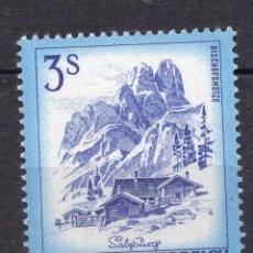 Sellos: AUSTRIA, 1974 , MICHEL 1442. Lote 288022118