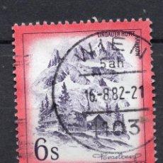 Sellos: AUSTRIA, 1975 , MICHEL 1477. Lote 288022418