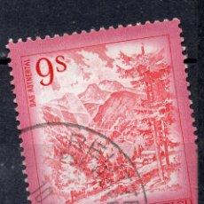 Sellos: AUSTRIA, 1983 , MICHEL 1730. Lote 288023373