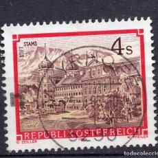 Sellos: AUSTRIA, 1984 , MICHEL 1791. Lote 288025428