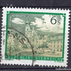 Sellos: AUSTRIA, 1984 , MICHEL 1792. Lote 288025473