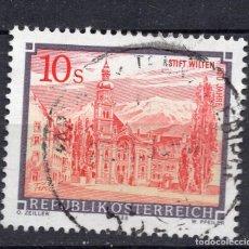 Sellos: AUSTRIA, 1988 , MICHEL 1915. Lote 288025828