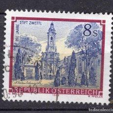 Sellos: AUSTRIA, 1988 , MICHEL 1925. Lote 288025868