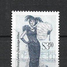Sellos: SELLO AUSTRIA USADO - 4/45. Lote 288162863
