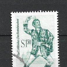Sellos: SELLO AUSTRIA USADO - 4/45. Lote 288162963