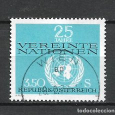 Sellos: SELLO AUSTRIA USADO - 4/45. Lote 288163128