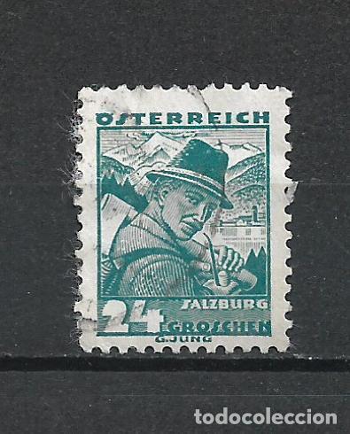 SELLO AUSTRIA - 4/45 (Sellos - Extranjero - Europa - Austria)