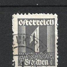 Sellos: SELLO AUSTRIA - 4/45. Lote 288167913