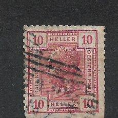 Sellos: SELLO AUSTRIA - 4/45. Lote 288168303