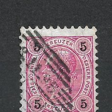 Sellos: SELLO AUSTRIA - 4/45. Lote 288168348