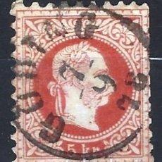 Sellos: AUSTRIA 1874-84 - EMPERADOR FRANCISCO JOSÉ - PERF. 9½ - USADO. Lote 288697453