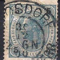 Sellos: AUSTRIA 1899 - EMPERADOR FRANCISCO JOSÉ - VALOR EN HELLER, PERF. 12½ - USADO. Lote 288697898