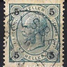 Sellos: AUSTRIA 1899 - EMPERADOR FRANCISCO JOSÉ - VALOR EN HELLER, PERF. 12½ - USADO. Lote 288698043