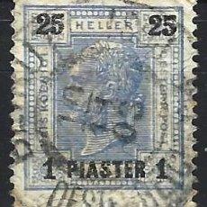 Sellos: AUSTRIA 1900 - CORREO AUSTRÍACO, IMPERIO TURCO - SOBRECARGADO - USADO. Lote 288700768