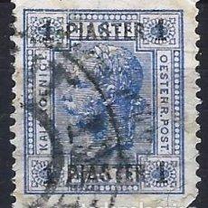 Sellos: AUSTRIA 1900 - CORREO AUSTRÍACO, IMPERIO TURCO - SOBRECARGADO - USADO. Lote 288700933