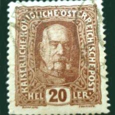Sellos: MICHEL AT 191 - AUSTRIA - EMPEROR FRANZ JOSEPH - 1916. Lote 288915123