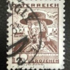 Sellos: AUSTRIA 1934 - YVERT NRO. 447 - USADO. Lote 289906998