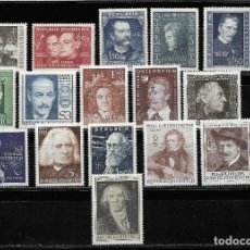 Sellos: AUSTRIA, LOTE DE 16 VALORES PERSONAJES. MNH.. Lote 292152878