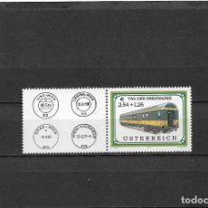 Sellos: AUSTRIA 2003, SERIE SC B373 TRENES MNH.. Lote 292160708