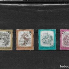 Sellos: AUSTRIA 1977, SERIE 1378/81 PAISAJES MNH.. Lote 292163208