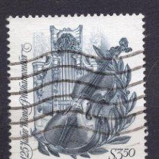 Sellos: AUSTRIA, 1967 , , MICHEL 1236. Lote 292263673