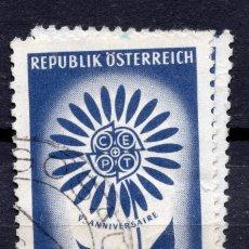 Sellos: AUSTRIA, 1964 , , MICHEL 1173. Lote 292264633