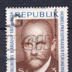 Sellos: AUSTRIA, 1976, ,MICHEL 1509. Lote 292290873