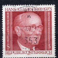 Sellos: AUSTRIA, 1981 ,MICHEL 1684. Lote 292324623