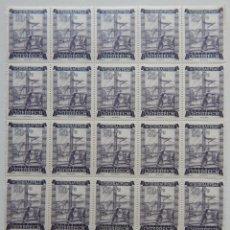 Sellos: BLOQUE DE 25 SELLOS / AUSTRIA 18 FEBRERO 1948 - RECONSTRUCCIÓN DE AUSTRIA - VIOLETA OSCURO. Lote 292564668