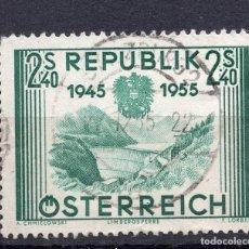 Sellos: AUSTRIA, 1955 , , MICHEL 1016. Lote 293697808