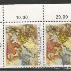 Sellos: AUSTRIA - CASTILLO HALBTHURN - 2 JUNTOS CON BORDE DE LA ESQUINA, ARRIBA IZQUIERDA - MNH. Lote 295353778