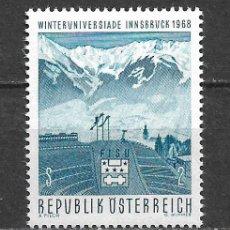 Sellos: AUSTRIA 1968 ** MNH SERIE COMPLETA - 9/8. Lote 295402123