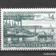 Sellos: AUSTRIA 1968 ** MNH - 9/8. Lote 295402313