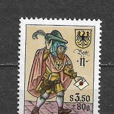Sellos: AUSTRIA 1967 ** MNH SERIE COMPLETA - 9/8. Lote 295402708
