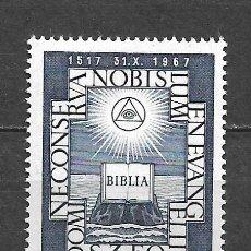 Sellos: AUSTRIA 1967 ** MNH SERIE COMPLETA - 9/8. Lote 295402988