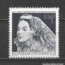 Sellos: AUSTRIA 1968 ** MNH SERIE COMPLETA - 9/8. Lote 295403123