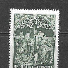 Sellos: AUSTRIA 1967 ** MNH SERIE COMPLETA - 9/8. Lote 295403173