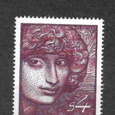 Sellos: AUSTRIA 1982 ** MNH SERIE COMPLETA - 9/8. Lote 295403278