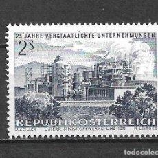 Sellos: AUSTRIA 1971 ** MNH - 9/8. Lote 295408368