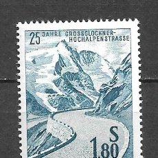 Sellos: AUSTRIA 1960 ** MNH SERIE COMPLETA - 9/9. Lote 295408663