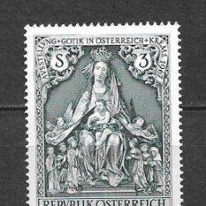 Sellos: AUSTRIA 1967 ** MNH SERIE COMPLETA - 9/9. Lote 295408753