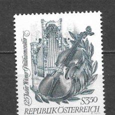 Sellos: AUSTRIA 1967 ** MNH SERIE COMPLETA - 9/9. Lote 295408803