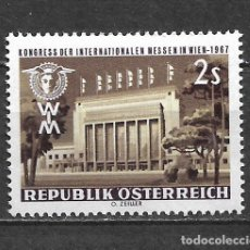 Sellos: AUSTRIA 1967 ** MNH SERIE COMPLETA - 9/9. Lote 295408948