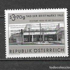 Sellos: AUSTRIA 1963 ** MNH SERIE COMPLETA - 9/10. Lote 295427393