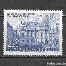 Sellos: AUSTRIA 1973 ** MNH SERIE COMPLETA - 9/10. Lote 295427478