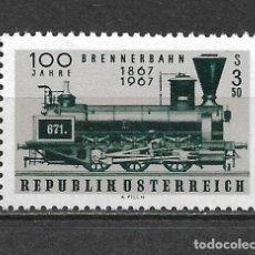 Sellos: AUSTRIA 1967 ** MNH SERIE COMPLETA - 9/10. Lote 295427563