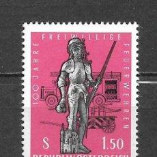 Sellos: AUSTRIA 1963 ** MNH SERIE COMPLETA - 9/10. Lote 295427663