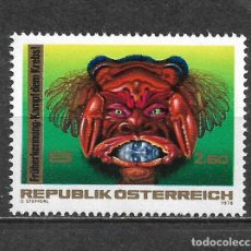 Sellos: AUSTRIA 1976 ** MNH SERIE COMPLETA - 9/10. Lote 295427813