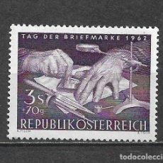 Sellos: AUSTRIA 1962 ** MNH SERIE COMPLETA - 9/10. Lote 295427883